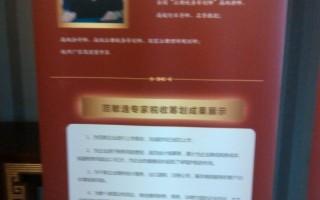高级注册税务师、研究院财税专家范敏逸