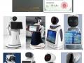 人工智能新产品——税务机器人